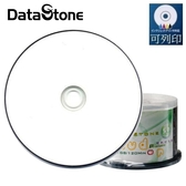 ◆免運費◆DataStone 空白光碟片 A級16X DVD-R 4.7GB 3760dpi 珍珠白滿版可印片 空白光碟片X 100PCS
