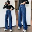 S-6XL大碼牛仔長褲~牛仔褲高腰闊腿直筒寬松風拖地褲大碼女裝230斤1598.1F039莎菲娜