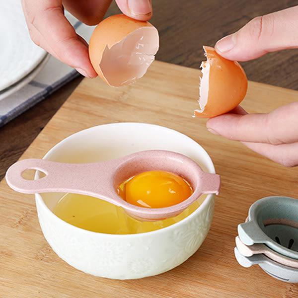 廚房用品 小麥桔梗蛋清分離器 蛋糕烘焙 【KFS251】123OK