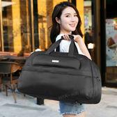 男手提旅行包超大容量商務出差女防水行李包斜跨旅行袋行李袋  可然精品鞋櫃
