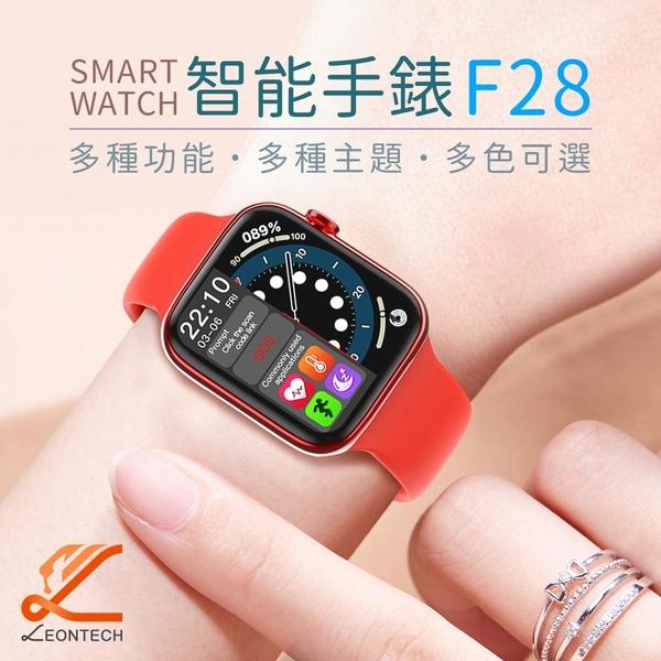 SMART F28智慧手錶 多種運動模式 健康數據 螢幕分割顯示