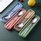 筷子勺子套裝成人便攜式餐具三件套創意不銹鋼叉子勺子筷子盒學生 黛尼時尚精品
