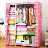 簡易衣櫃子布藝鋼架單人布衣櫃收納櫃簡約現代經濟型臥室組裝衣櫥 年終尾牙【快速出貨】