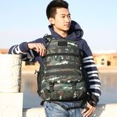 登山包 戶外背包虎斑迷彩戰術雙肩包男3D旅游野營登山包特種作戰雙背包【小天使】