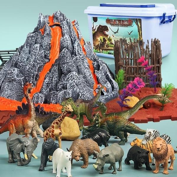 動物玩具 玩具恐龍模型仿真動物軟膠套裝火山爆發34-6歲男童益智力動腦男孩 裝飾界 免運