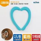 【阿囉哈LED大賣場】2個賣/組-藍色-口罩掛耳套-TPE軟矽膠(W-630-33-01)