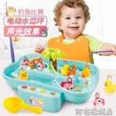 兒童釣魚玩具男孩女孩寶寶戲水滑梯電動益智小孩釣魚池套裝玩具 交換禮物
