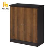 ASSARI-新村雙色雙門2.5尺鞋櫃(寬78*深34*高92cm)