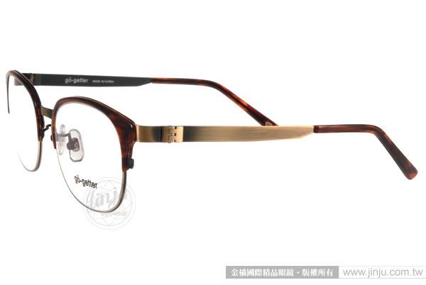 Go-Getter 光學眼鏡 GO3008 C04 (琥珀-銅) 時尚簡約百搭半框 # 金橘眼鏡