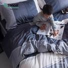 6X7尺 特大雙人床包薄被套四件組【DR5002 Clark】 MOC莫代爾棉 台灣製 OLIVIA