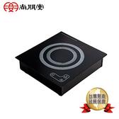 尚朋堂 嵌入觸控式電磁爐SR-220T