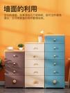 收納櫃 抽屜式塑料兒童寶寶衣柜玩具盒家用零食整理箱嬰兒儲物柜TW【快速出貨八折搶購】