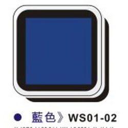 《☆享亮商城☆》AP水性小印台 WS01-02 藍色