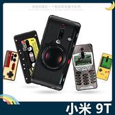 Xiaomi 小米 9T Pro 復古偽裝保護套 軟殼 懷舊彩繪 計算機 鍵盤 錄音帶 矽膠套 手機套 手機殼