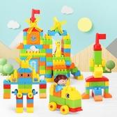 兒童大顆粒塑料積木1-2-3-6周歲拼插拼裝兒童益智力大號大塊玩具