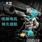 大藝無刷電動扳手鋰電充電汽車架子工腳手架木工沖擊套筒風炮板手YXS 七色堇