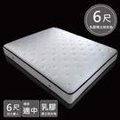 床墊 / 6尺 硬式獨立筒 / 雅典娜 二線乳膠獨立筒床墊 加大雙人 6*6.2尺 B186