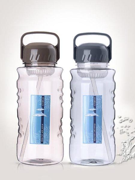 卡西諾大容量水杯塑料大碼太空杯便攜戶外運動水壺大杯子2000ml 全館免運