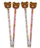 【卡漫城】拉拉熊 橡皮擦鉛筆四入組長19cm ㊣版rilakkuma 懶懶熊文具木頭好書寫