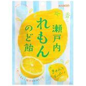 扇雀飴瀨戶內檸檬果汁糖70g/包【合迷雅好物商城】
