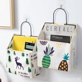 壁掛儲物袋布藝墻上收納掛袋浴室門后掛衣袋宿舍寢室墻掛式置物袋 雙十一全館免運