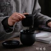 旅行茶具套裝便攜包式茶壺戶外車載旅遊茶杯簡易隨身三件套快客杯 町目家