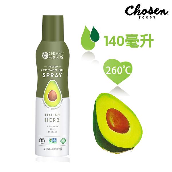 【Chosen Foods】噴霧式酪梨油-義式香草風味1瓶 (140毫升) 效期2021/04