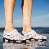 全館83折涼拖鞋潮男士透氣時尚外穿夏季防滑室外涼鞋韓版夏天沙灘洞洞鞋男