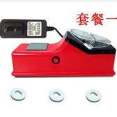 磨刀器電動 多功能磨刀石開刃家用