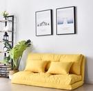 可摺疊懶人小沙發