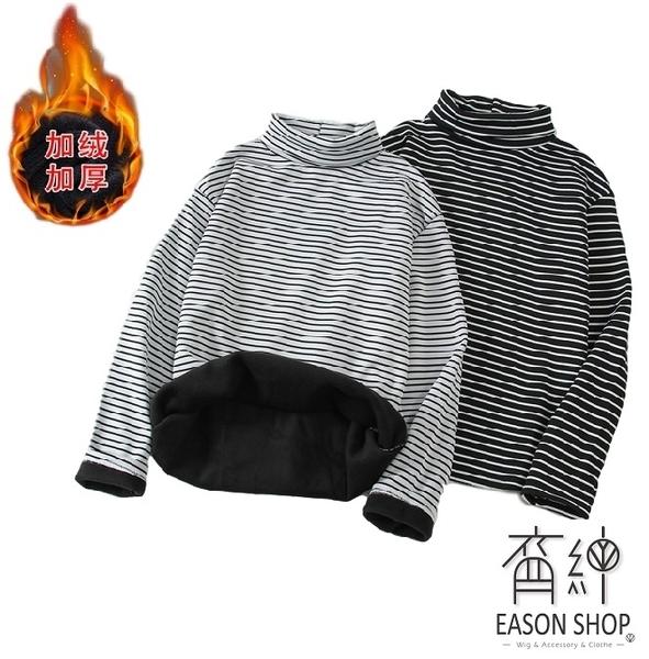 EASON SHOP(GW4287)實拍百搭款撞色橫條紋刷毛加絨加厚短版套頭小高領長袖T恤女上衣服落肩寬鬆內搭衫