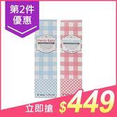 【第二件$449】日本Handy Baby 沐浴後清新淡香水(50ml) 2款可選【小三美日】※禁空運