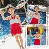 兒童泳衣女 女童游泳衣小中大童寶寶連身小公主裙式可愛洋氣泳裝  中秋佳節