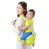 背帶夏季透氣腰凳通用多功能前橫抱式小孩抱帶抱娃單坐凳    聖誕節免運