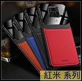 【萌萌噠】Xiaomi 紅米 Note9 / 紅米Note9 pro創意新款 有機玻璃鏡面款 荔枝紋皮紋 全包PC硬殼 手機殼