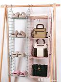 宿舍懸掛式折疊衣柜掛架家用多層掛袋衣服內衣褲襪子置物收納包包 瑪麗蓮安