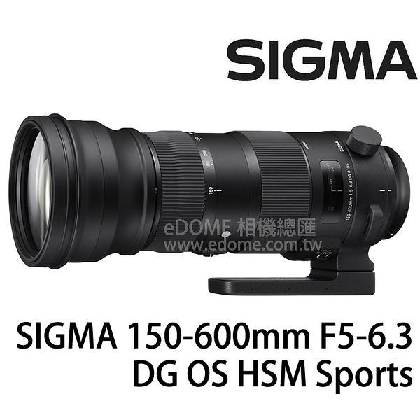 SIGMA 150-600mm F5-6.3 DG OS HSM Sports for SIGMA SA (24期0利率 恆伸公司貨三年保固) 防手震鏡頭 飛羽攝影