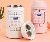 電熱水壺咪咕電熱燒水壺家用小型便攜式宿舍學生旅行迷你日本110v電熱水杯  LX 夏季上新