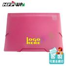 【客製化】 HFPWP 果凍色12層風琴夾 環保無毒材質 EL4302-BR