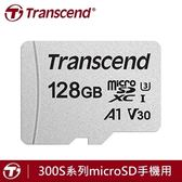 【加贈SD收納盒+免運費】創見 128GB 300S microSDXC UHS-I U3 V30 A1 4K TF 高速記憶卡X1