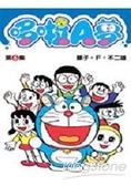 哆啦A夢06