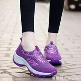 新款休閒徒步鞋女鞋網面登山鞋戶外透氣運動內增高鞋女夏 全網最低價最後兩天