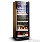 紅酒櫃BJ 308B 壓縮機智慧恒溫紅酒茶葉飲料干貨冷藏櫃玻璃展示櫃城市科技DF