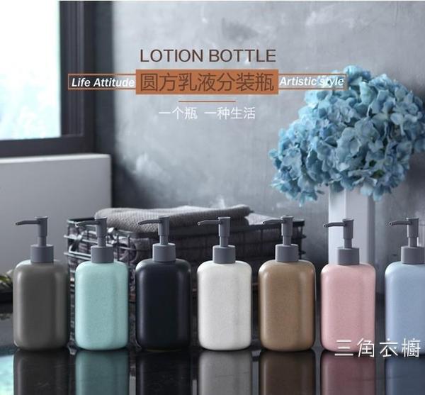 陶瓷乳液分裝按壓空瓶 家居酒店洗發水沐浴露洗手液 大容量550ML11