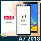 三星 Galaxy A7 2018版 全...