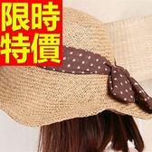 防曬帽透氣亮麗迷人女遮陽帽56g36 ~巴黎 ~