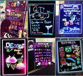 紐繽LED電子熒光板60 80廣告牌黑板熒發光屏手寫立式寫字板留言板 st931『毛菇小象』