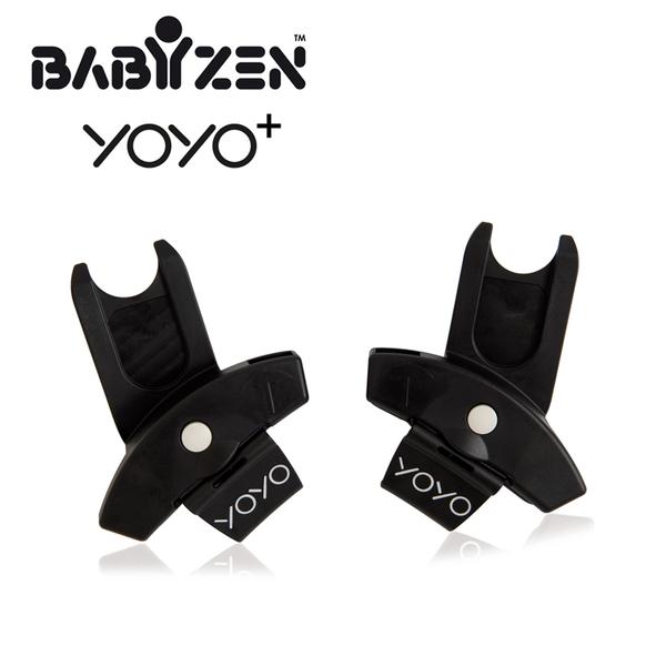 【愛吾兒】BABYZEN YOYO+ 第三代嬰兒手推車-汽座提籃轉接架