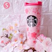 ♥小花花日本精品♥ Starbucks星巴克 第二彈-日本星巴克櫻花季限定系列掀蓋保溫瓶保溫杯96803202
