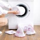 繡花細網日式加厚洗衣袋套裝 文胸內衣專用護洗袋機洗網袋